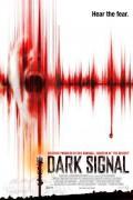 Темный сигнал