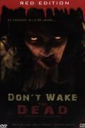 Не будите мертвых