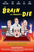 Мозг, который не мог умереть