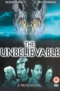 Невидимое зло