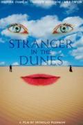 Незнакомец в дюнах