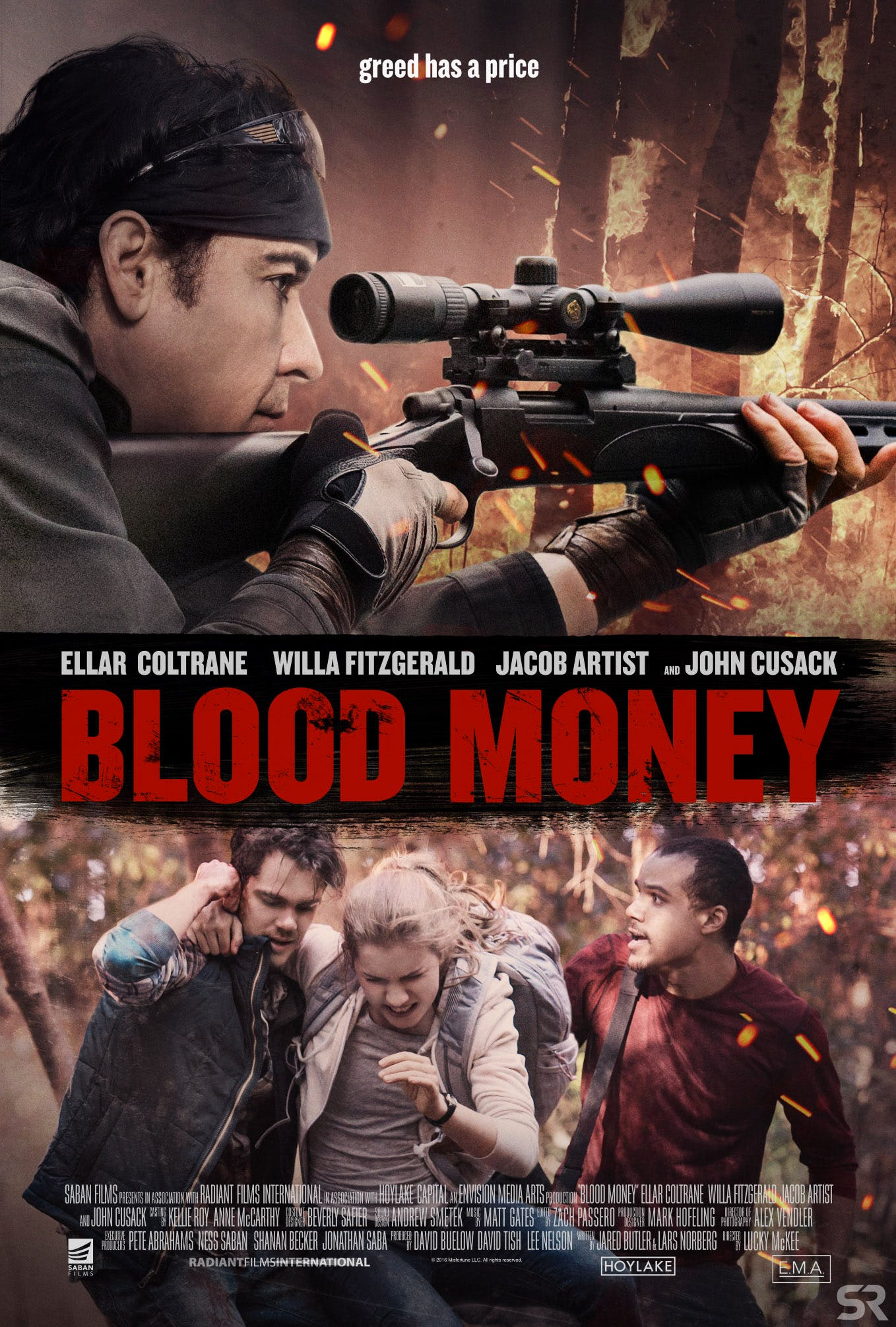 игра и деньги фильм