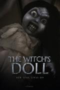 Проклятие. Кукла ведьмы