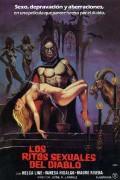 Сексуальные ритуалы дьявола