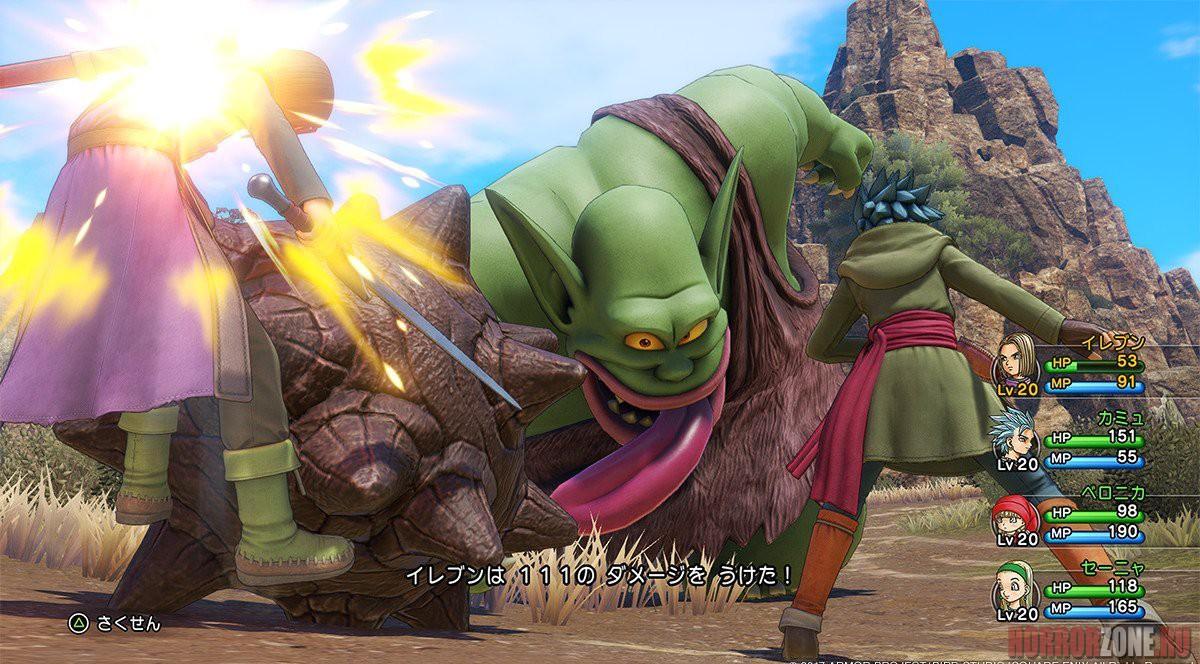 Best slot machine dragon quest 11