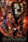 Темное сердце Джейсона Вурхиза: Создание Последней Пятницы