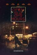 Открыто 24 часа