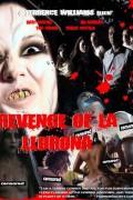 Отмщение Ла Лороны