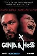 Ганджа и Хесс