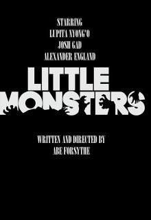 Маленькие монстры
