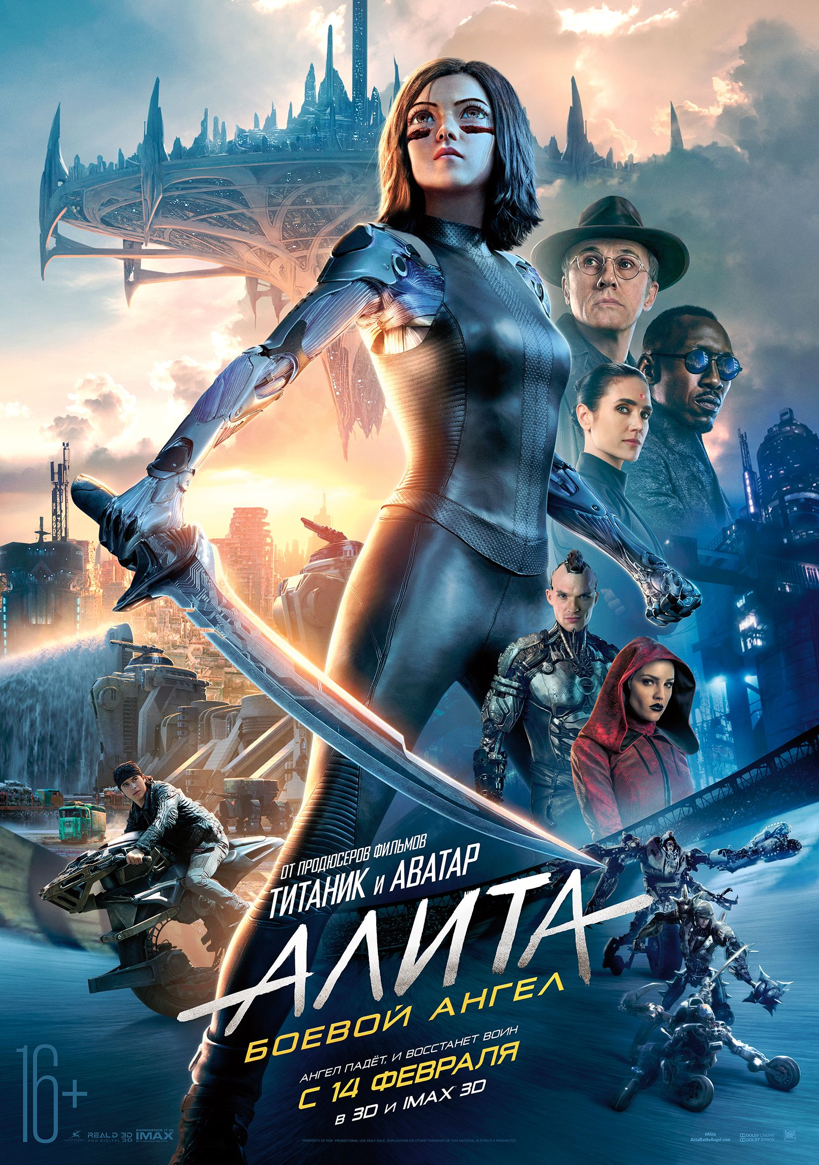 http://horrorzone.ru/uploads/_gallery/74275/alita-battle-angel-04.jpg