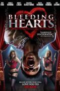 Кровоточащие сердца