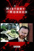 История ужасов с Марком Гатиссом