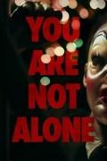 Ты не одна