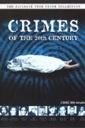 Преступления 20 века (документальный сериал)