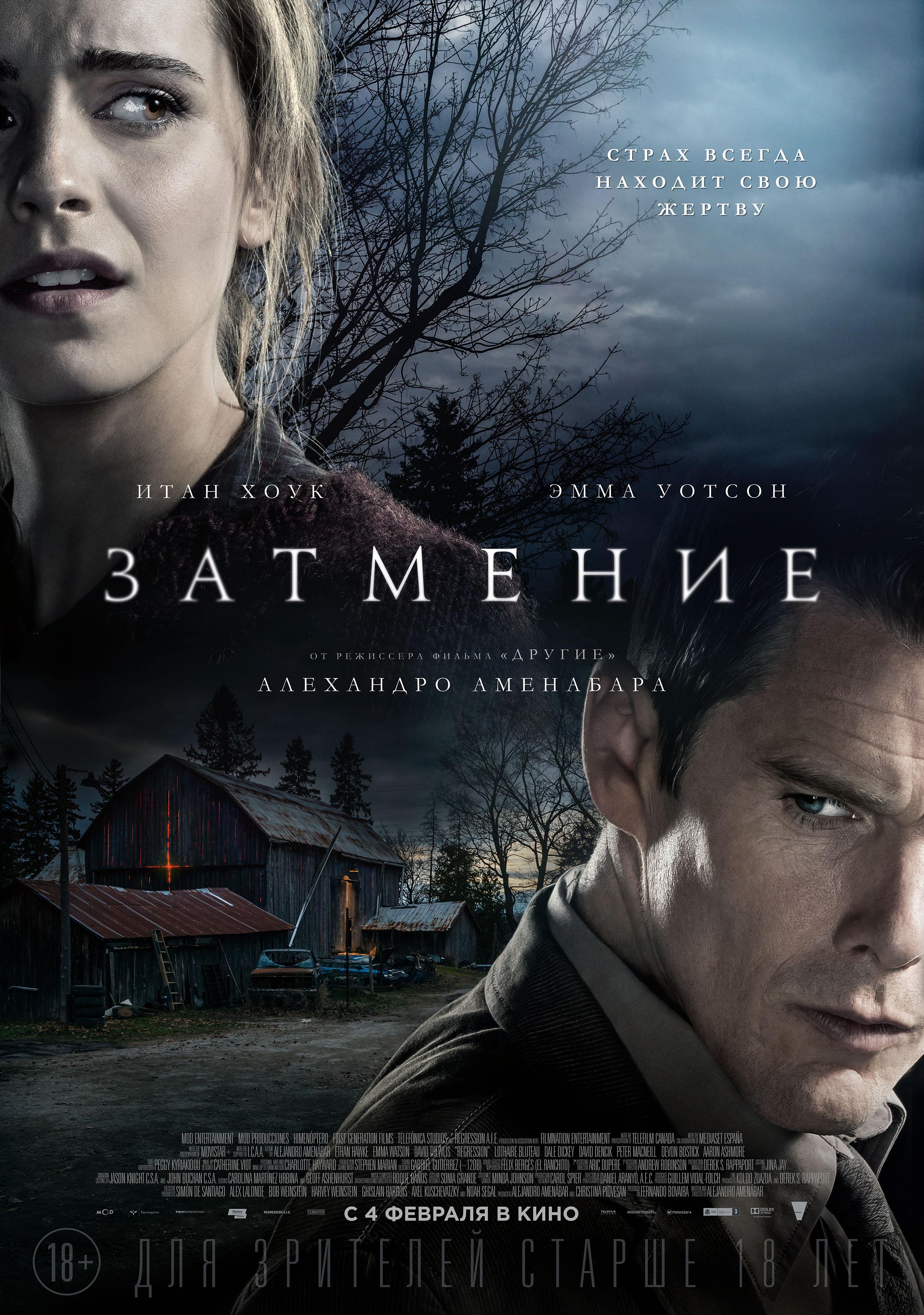 кино русские сериалы 2015