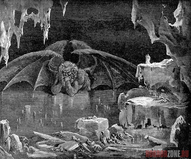 Густав Доре. Девятый круг ада