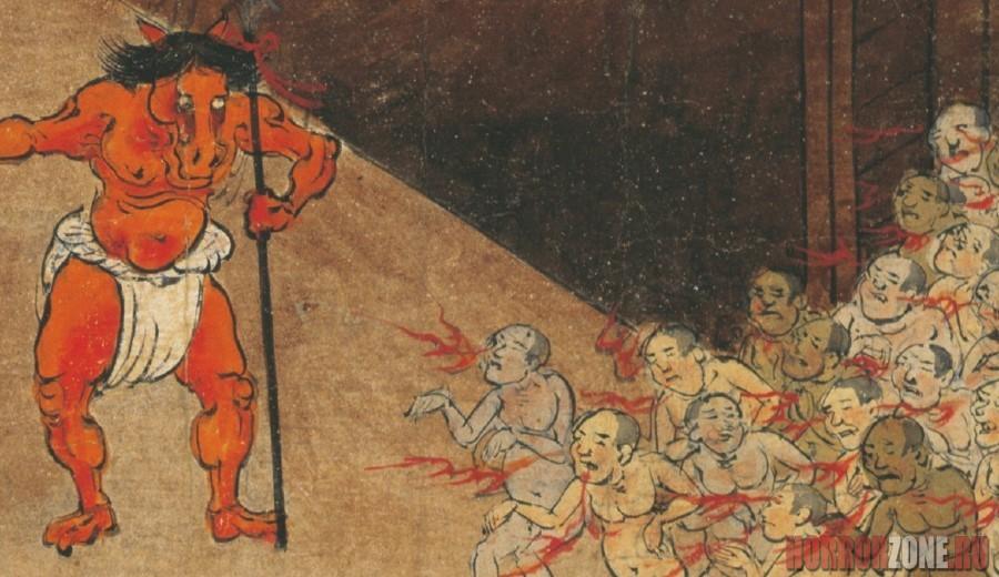 Япония 12 века. Автор неизвестен
