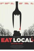 Кушайте местное