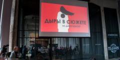 Дорогу русскому хоррору! Встреча с организаторами конкурса хоррор-сценариев (ИНТЕРВЬЮ, ФОТО и ВИДЕО)