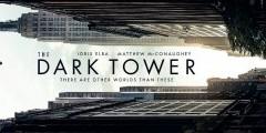 """""""Темная башня"""" объединит все новые экранизации Кинга?"""