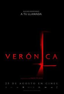 Вероника