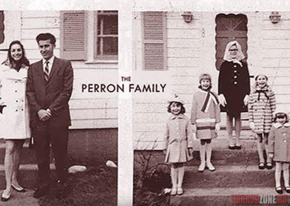 Семейство Перрон