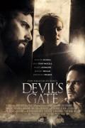 Врата Дьявола