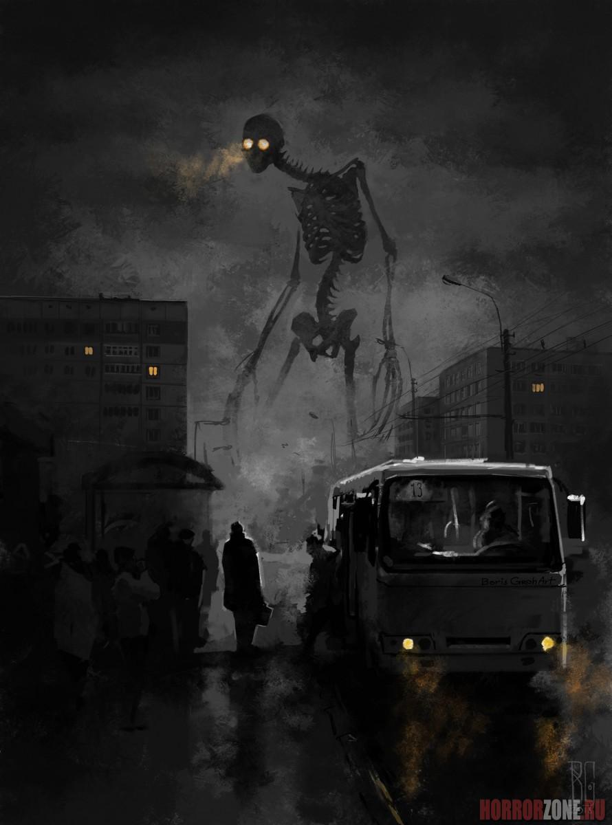 Бродячие скелеты Бориса Гроха