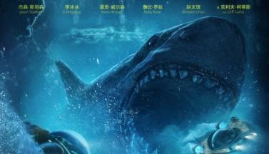 """Новый постер акульего блокбастера """"Мег: Монстр глубины"""""""