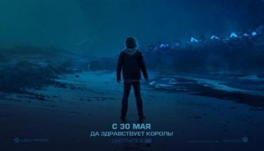 """Первый локализованный постер фильма """"Годзилла 2: Король монстров"""""""