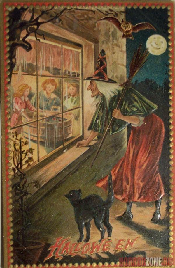 Усталости, старинные открытки к хэллоуину