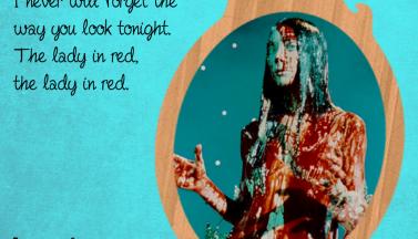 Ужасная любовь этим вечером