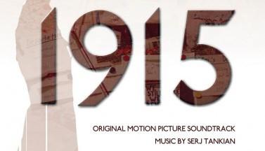1915. Саундтрек