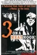 Трое на крюке для мяса