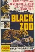 Чёрный зоопарк