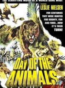 День животных (фильм)