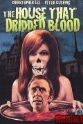 Дом, истекающий кровью (фильм)
