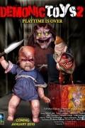 Демонические игрушки 2: Личные демоны