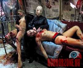 Постер (1) к фильму Восставший из ада 1 : Приговор