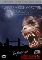 http://horrorzone.ru/uploads/movie-posters-00/mini/an_american_werewolf_in_london00.jpg