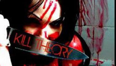 Теория убийств. Постеры