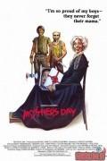День мамочки (фильм)