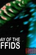 День триффидов