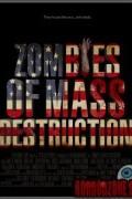 ЗМП: Зомби Массового Поражения