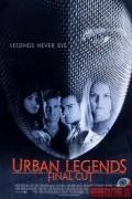 Городские легенды 2: Последний отрезок