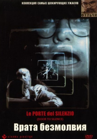 https://horrorzone.ru/uploads/movie-posters-05/door-scilence3.jpg