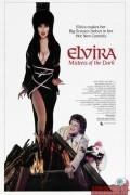 Эльвира - повелительница тьмы