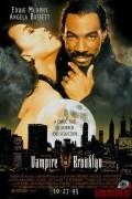 Вампир в Бруклине (фильм)