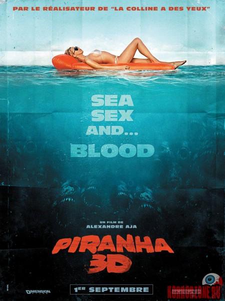 Секс море кровища кино